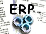 Eén-op-één over op nieuw ERP? Forget it!