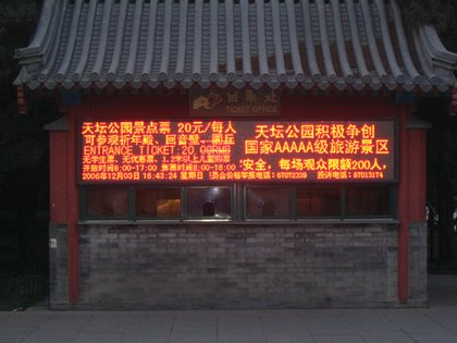 Aankomst Beijing