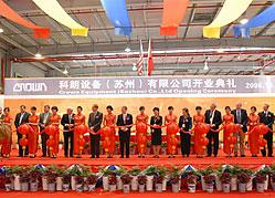 Crown opent fabriek in China