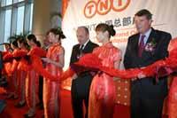 TNT mag China's Hoau overnemen
