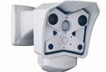 Pekso Beton monitort productieproces met camera's