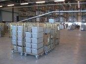Logistiek centrum voor Groninger ziekenhuizen