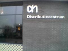 Bouw logistiek centrum naast AH dc Tilburg