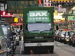 Bax Global gaat voor Trust een hub runnen in het Chinese Shenzhe