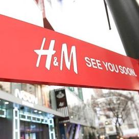 Distributiecentrum H&M overladen met sollicitaties