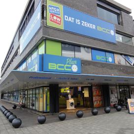 BCC optimaliseert winkelvoorraad