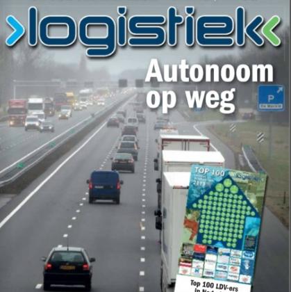 Logistiek Magazine, maart 2015