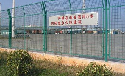 Attachment 036 logistiek image logdos100814i36