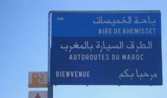 Stedelijke logistiek in de traditionele sector van Marokko
