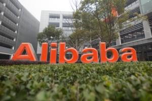 Alibaba definitief naar Luik?