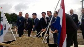 Zuid-Koreaans Pantos Logistics landt in Tilburg