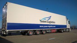 Yusen legt laatste hand aan nieuw farma distributiecentrum