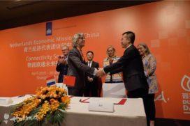 Windesheim en het Chinese JD.com gaan samenwerken