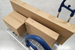 Ikea pakt retouren aan via slimme technologie